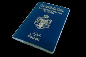 The 2021 Vanuatu Passport
